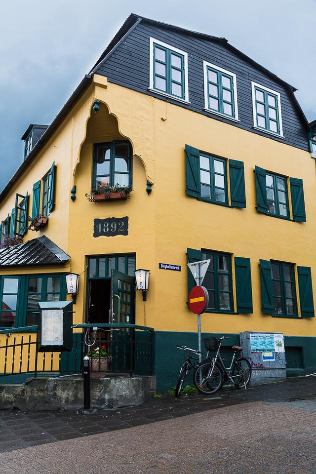 Restaurant, Bankastraeti St.