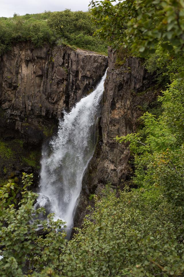 Hundafoss Falls