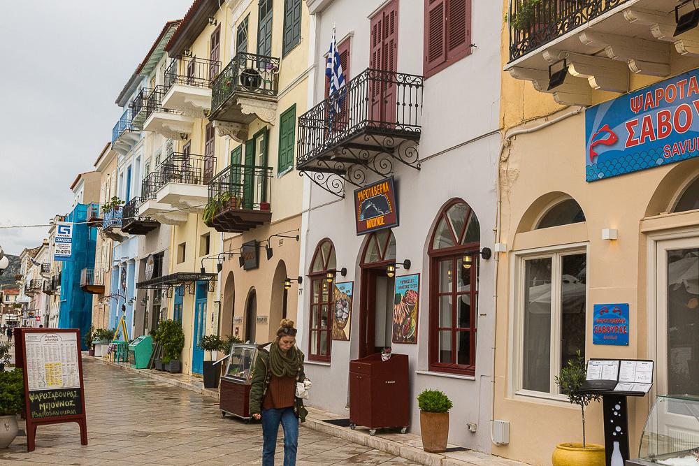 Boumpoulinas St,, Nafplion, Greece