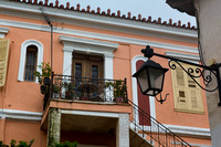 Atheaton Traditional Guesthouse, Nafplion Greece