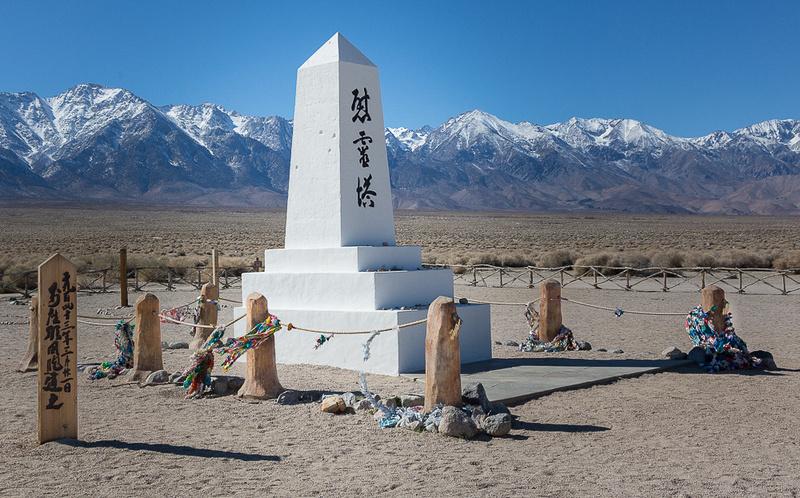 Buddhist Monument, Manzanar Japaneese Internment camp