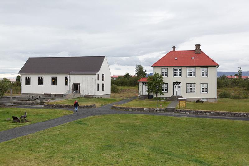 School & Admin bulds, Open Air Folk Museum